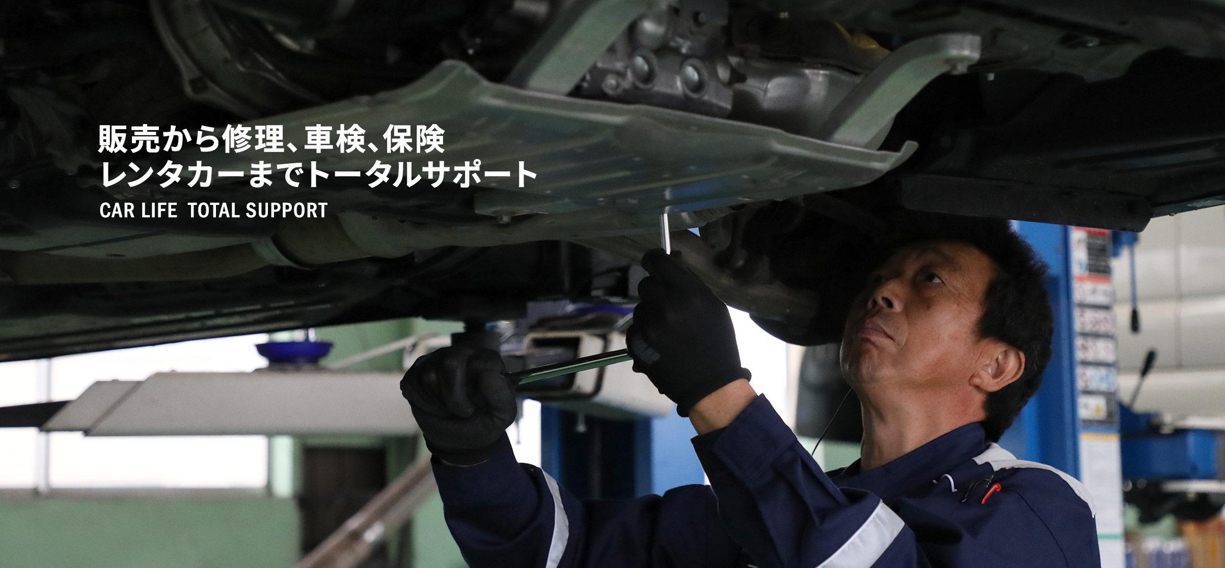 樋川自動車 事故修理から凹み塗装(キズ)・磨き・全塗装・エアロキットの加工・塗装・取付